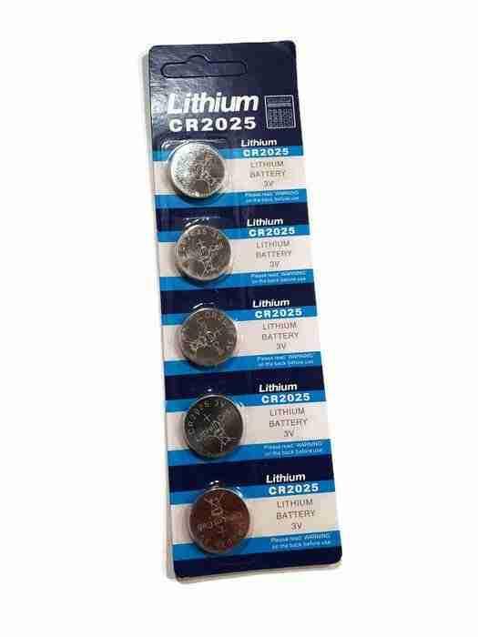 5x Lithium CR2025 Batteries 3V